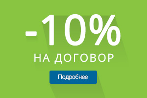 action-10-percent