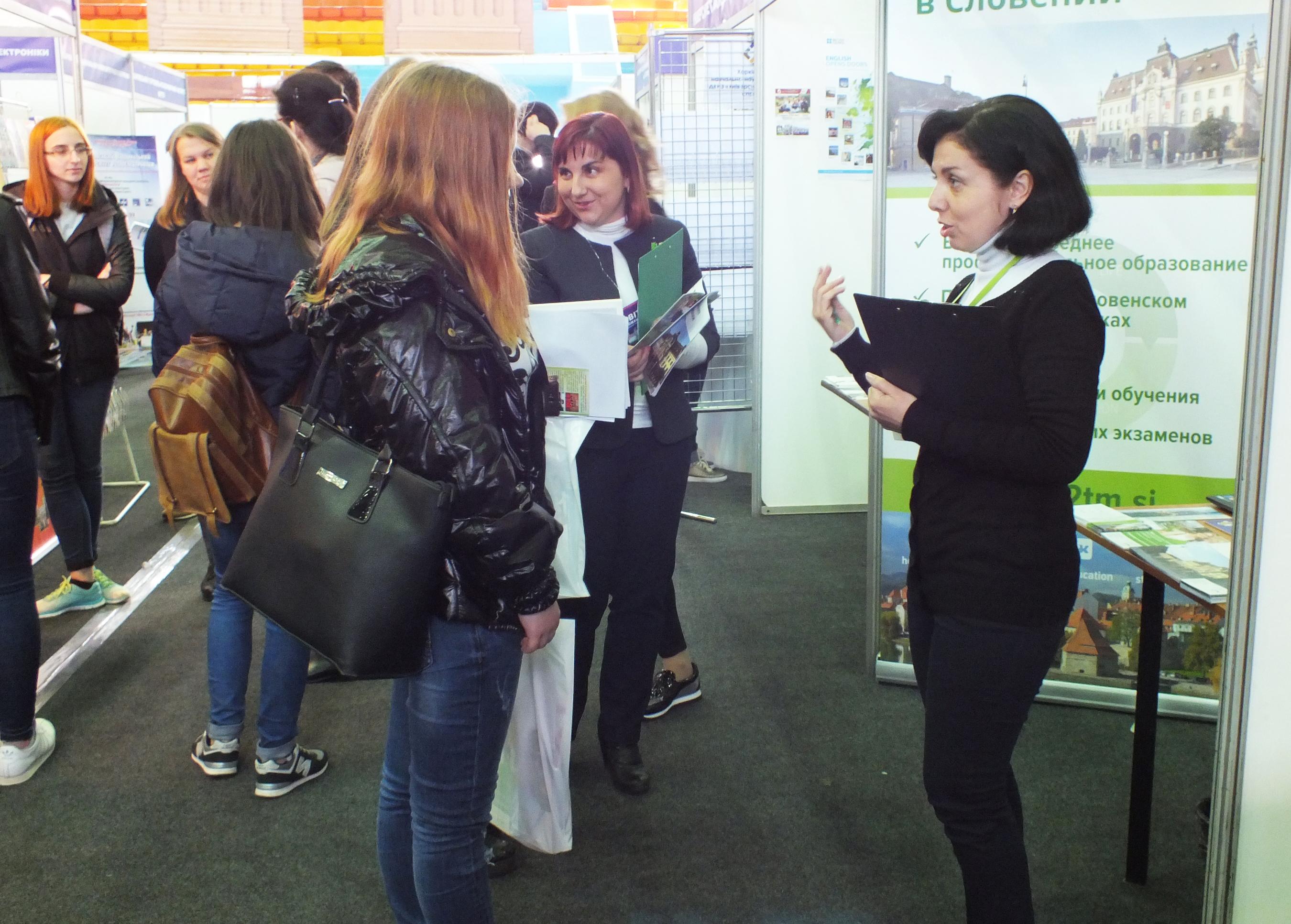 """2ТМ на выставке """"Образование Слобожанщины и учеба за рубежом - 2017"""""""