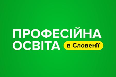 vocational-education-slovenia-450x300-ua