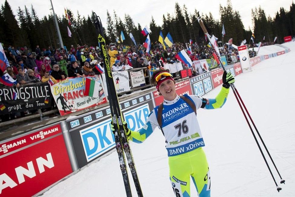 biathlon2.2