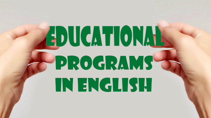 программа, Educational programs in English