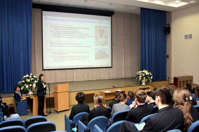 Education and career Exhibition in Moscow
