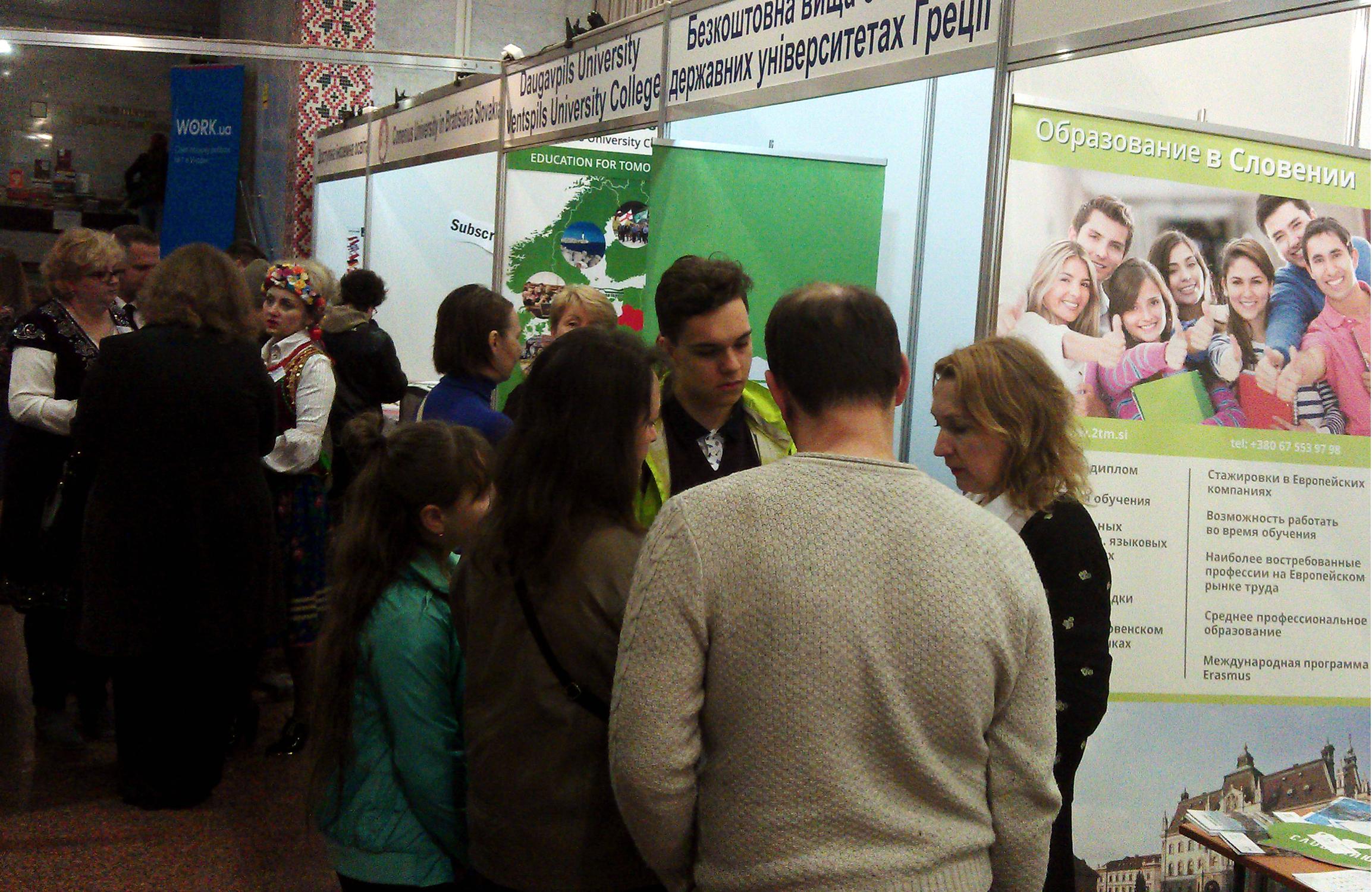 Компания 2ТМ на международных образовательных выставках в Киеве