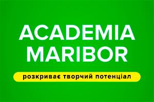 academia-maribor-ua--300x200