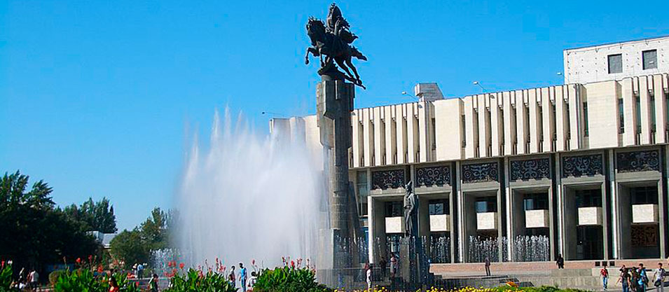 Bishkek-Philharmonic